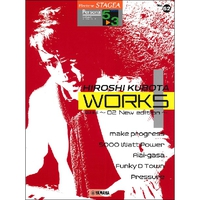 STAGEA パーソナル 5~3級 Vol.62 窪田宏4 『WORKS1 ~02 New edition~』