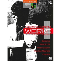 STAGEA パーソナル 5~3級 Vol.63 窪田宏5 『WORKS2 ~02 New edition~』