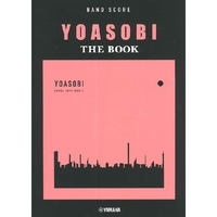 YOASOBI 『THE BOOK』