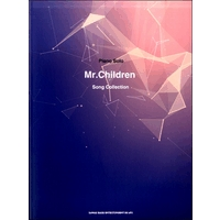 ピアノ・ソロ Mr.Children Song Collection