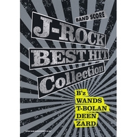 バンドスコア J-ROCK BEST HIT Collection
