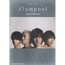 バンド・スコア flumpool Song Collection