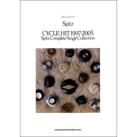 バンド・スコア スピッツ/「CYCLE HIT 1997-2005 Spitz Complete Single Collection」