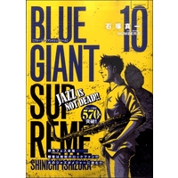 BLUE GIANT SUPREME10