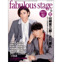 FABULOUS STAGE VOL.06