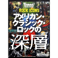 BURRN!Special Edition ROCK ICONS アメリカン・クラシック・ロックの深層