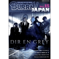 ムック BURRN! JAPAN VOL.15
