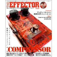 ムック THE EFFECTOR BOOK VOL.45