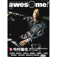 ムック AWESOME! VOL.38
