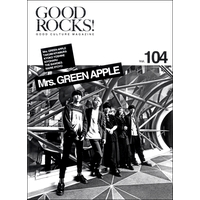 GOOD ROCKS! Vol.104