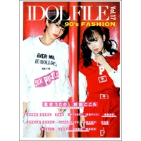 IDOL FILE Vol.17 90's FASHION