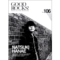 GOOD ROCKS! Vol.106