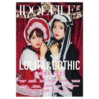 IDOL FILE Vol.19 LOLITA & GOTHIC