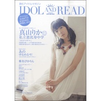 IDOL AND READ 007