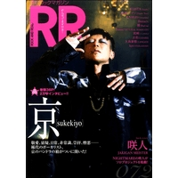 書籍 ROCK AND READ 072