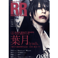 ROCK AND READ 082