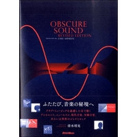 OBSCURE SOUND REVISED EDITION