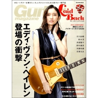 ムック Guitar Magazine LaidBack Vol.3