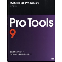 MASTER OF Pro Tools 9
