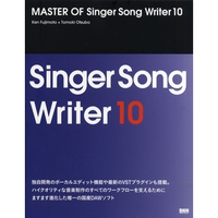 MASTER OF Singer Song Writer 10