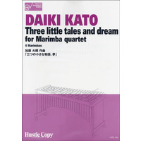 HCE-140 マリンバ四重奏THREE LITTLE TALES AND DREAM FOR MARIMBA QUAR